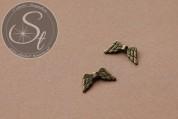 5 Stk. bronzefarbene Flügel-Perlen aus Metall 20mm-20