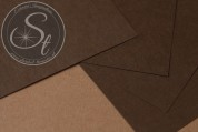 "1 Stk. Papier-Bogen ""Brown"" ~10,5cm x 7cm-20"